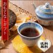 おもてなしギフト お茶(黒茶) 茶房茉莉花が直接買い付けた  限定品のプーアル茶女児紅(生茶)(200g)