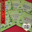 おもてなしギフト お茶(黒茶) 茶房茉莉花が直接買い付けた 茯磚茶、黒磚茶、黄茶の六種類お試しセット