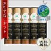 おもてなしギフト タマネギドレッシング プレミアム北海道ドレッシング北海道食品機能性表示制度「ヘルシーDo」認定のドレッシング5本入りのギフトセット