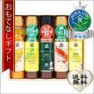 おもてなしギフト タマネギドレッシング 北海道タマネギドレッシング5種類セット 北海道タマネギドレッシング5種類の味をセット