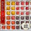 おもてなしギフト 北海道の夏を彩る大橋さくらんぼ園のギフト用フローズンさくらんぼ プレミアムサイズ 4種48粒(タイル柄) 1シーズン10箱限定
