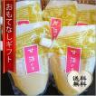 おもてなしギフト 甘酒5個セット 飛騨高山で90年 香り、味、やすらぎをお届けする糀屋柴田春次商店の米こうじで作った甘酒