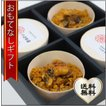 おもてなしギフト うなぎの蒲焼 中津川宿の老舗 上見屋の特製わっぱに入った割烹わっぱ うなぎ、牛しぐれ、栗おこわ、山菜とり 4個入り