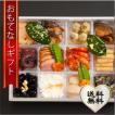 おもてなしギフト お節料理 中津川宿の老舗 上見屋の特製 2名用の1段 お節料理 12種の手作り 生おせち