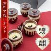 おもてなしギフト 岐阜プリン〜Premium〜プレミアム 中津川宿 の老舗 日本料理店 上見屋 の和食料理人が作る工芸品のようなプリン 5個入り