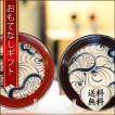 おもてなしギフト 漆の器 輪島の漆塗り、美濃の陶器が出会った漆陶 二つの日本の伝統を同時に味わう まるで木のよう 渦紋模様のワイドリム皿