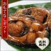 おもてなしギフト 鯉の佃煮 土浦の老舗 小松屋の鯉の佃煮 長兵衛鯉(ちょうべえこい) 醤油仕立てのあっさりとした上品な味の鯉の旨煮