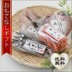 おもてなしギフト 干物詰合せ 富山県魚津の朝野商店の魚市場でセリ、加工して届ける旬の紅白干物セット(梅)