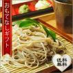 おもてなしギフト うどん 昭和20年創業の魚津のこだわり麺屋 石川製麺の麺は楽しい 富山の茹麺3種詰合せ