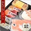 おもてなしギフト 細工かまぼこ 魚津の尾崎かまぼこ館オリジナルの細工かまぼこを代表する鯛のかまぼことお絵描きかまぼこのセット(A)