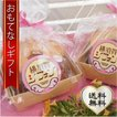 おもてなしギフト シフォンケーキ ママの優しさを伝える横須賀シフォン 定番バニラシフォンと選べるシフォンケーキ(14cm×2個)