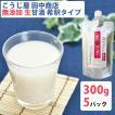 生甘酒 米麹 無添加 甘酒スタンドパック 300g×5パック 約2倍希釈タイプ こうじ屋田中商店