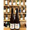 アンドレ ロレール エッシャープ ディ ガルン 白ワイン オレンジワイン 自然派ワイン フランス アルザス