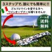 ワインオープナー ゴルフ柄 ソムリエナイフ 父の日ギフト ゴルフ好きな彼 ゴルフ女子 お祝い 簡単にコルクが抜けるイタリア製 C03