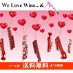ワインオープナー イタリア製 ピンク ハート柄 おしゃれ 可愛い ソムリエナイフ ギフト お祝い プレゼント PINK 簡単にコルクが抜ける C05