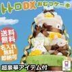 おむつケーキ オムツケーキ 出産祝い 出産祝 となりのトトロ DX3段 おむつケーキ
