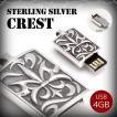 ◆送料540円◆【シルバーペンダントトップがUSBに】 スターリングシルバー スカル USB 4GB