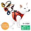 ハーネス 犬用品 ベスト型 中型犬 小型犬 柴犬 豆柴 反射 アクセサリー 一体型 やわらか コンフォートハーネス リード付き
