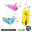 犬用レインコート 犬服 柴犬 豆柴 中型犬 レイングッズ 犬用品 トリコロールレインコート
