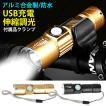 自転車 ライト  LED 防水 明るい USB LEDライト 充電 ...