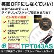 【ワントップ/OneTop】マツダ車用(MC後)アイドリングストップキャンセラーII(CX-3、CX-5、CX-8、アクセラ、アテンザ、デミオ:H28/7〜対応)(TPT043AS)