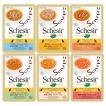 シシア キャット パウチ・スープ アソートセット(各1個入り)