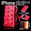 iphone6s ケース iphone6splus 手帳型 iphone6 ケース エナメル ストラップ iPhone6 PLUS レザー ケース 手帳 革 キルティング リボン
