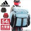 アディダス adidas 大型サブリュック/リュックサック ヒューゲル 54L 47246