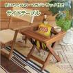 東谷 折りたたみ式 サイドテーブル マガジンラック付き 木製 コンパクト ナイトテーブル ソファテーブル バレル サイドテーブル インテリア VET-102