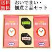 おいでまい・つくだ煮セットB(香川県産米・おいでまい 300g×4袋 子持ち昆布 きくらげ) 送料無料 進物 ギフト