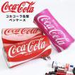 ペンケース コカコーラ Coca Cola 筆箱 おしゃれ ポーチ 缶型 ふでばこ ブランド 小学校 中学校 高校 人気 大容量