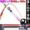 落とし込みに最適 18'無限ピュア船 180-100号 Purple Edition [ホワイト/ブラック] (goku-mpf-180-100)