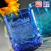 名入れ プレゼント ギフト NEW琉球ガラス 単色 美ら海 ロックタンブラー