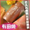 名入れ 母の日 父の日 名前入り お祝い 贈り物 誕生日 プレゼント 選べる 有田焼 咲桜 ブラウンベース ビアカップ ペアセット