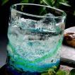 名入れ プレゼント ギフト 復活 琉球ガラス 元祖 美ら海 ロックタンブラー 気泡入り 単品