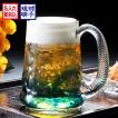 名入れギフト 琉球ガラス 台形取っ手付ビアジョッキ 単品