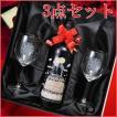 名入れ 結婚祝い エアブラシ印刷ボトル&彫刻グラス2点セット