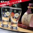 名入れ プレゼント 椿 吟醸杯 小倉城物語180ml1本ギフトセット