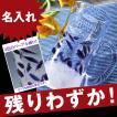 名入れ プレゼント ギフト 手作り沖縄琉球ガラス 3色MIX気泡入り ビアジョッキ パープル