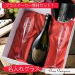 名入れ 酒 プレゼント ドン・ペリ ドンペリニョン 白 2004 750ml クリスタルシャンパングラス2点セット