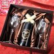 名入れ 酒 プレゼント ワインフルボトル&クリスタルワイングラス3点セット