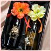 誕生日 プレゼント 男性 女性 彼氏 彼女 上司 友人 名入れ  ワイン 紅白お祝いハーフボトルセット