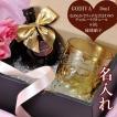 名入れ プレゼント ギフト GODIVAゴディバのチョコ酒ギフトセット 琉球ガラス 単色 美ら海 ロックタンブラー