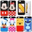 Disney Card Double Bumper ケース iPhone 8/8Plus/7/7Plus/6/6s