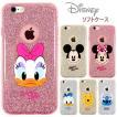 Disney Cutie Bling Jelly ケース iPhone 6/6s/5/5s/SE Galaxy S7edge