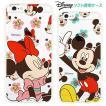 Disney Tropica Flower Jelly ケース iPhone 6s/6s Plus/6/6Plus/5/5s/SE Galaxy S7edge
