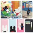 Gaspard&Lisa Flip Cover フリップ 手帳型 ケース iPhone X/XS/SE第2世代/8/7/8Plus/7Plus/6s/6/6s Plus/6Plus/SE第1世代/5s/5