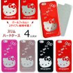 Hello Kitty Crystal Face ケース iPhone 6s/6s Plus/6/6Plus