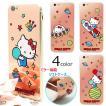 Hello Kitty Space Mirror ケース iPhone 6s/6s Plus/6/6 Plus Galaxy S7edge