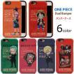 ONE PIECE Dual Bumper ケース iPhone 8/8Plus/7/7Plus/6s/6s Plus/6/6Plus Galaxy S7edge